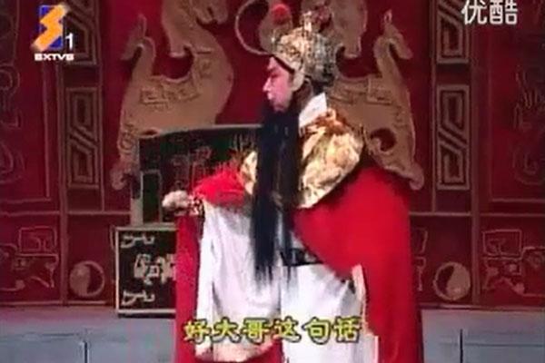秦腔金龙与蜉蝣剧情简