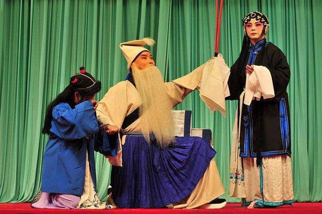 京剧《三娘教子》全本