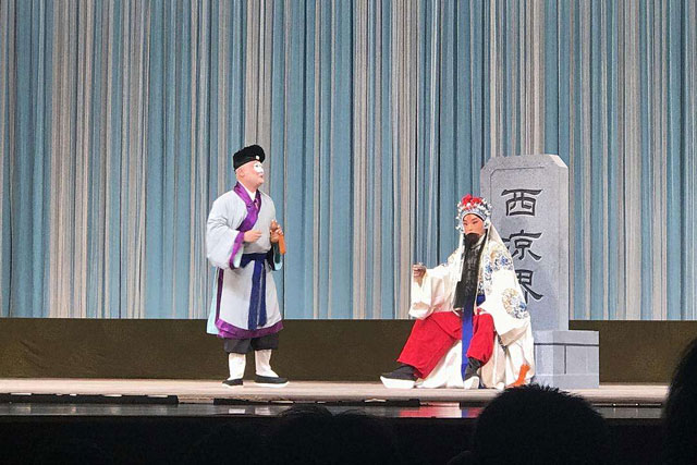京剧《牧羊卷》剧本