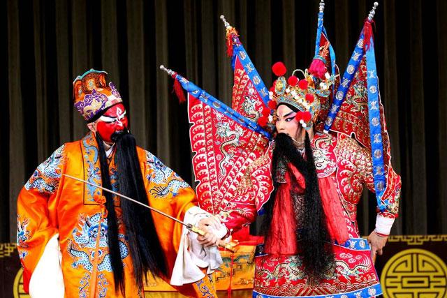 京剧《斩黄袍》戏词
