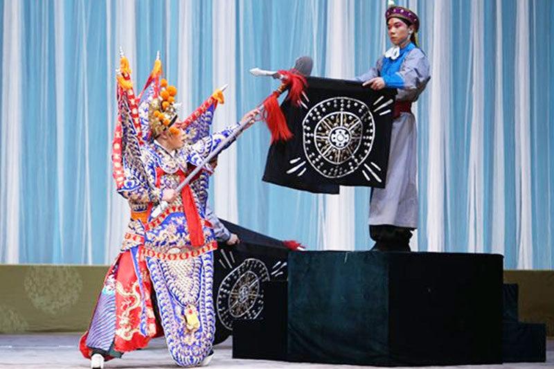 京剧《镔铁剑》剧本