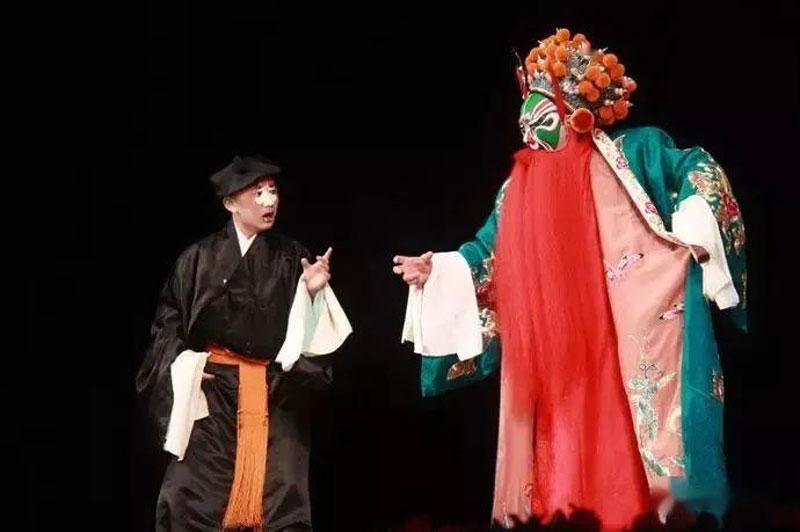 京剧《曾头市》剧本