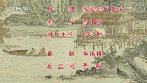 京剧《八大锤》全本戏MP4视频下载