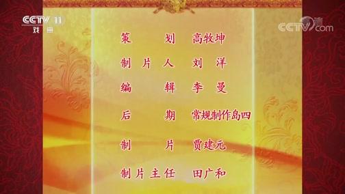京剧《定军山》全本戏MP4高清视频下载